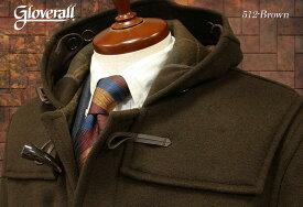 GLOVERALL / グローバーオール ダッフルコート メンズ ( BROWN-2 ) [ 512C ] ( クラシックモデル ) 男性用/紳士用/メンズ/アウター/コート