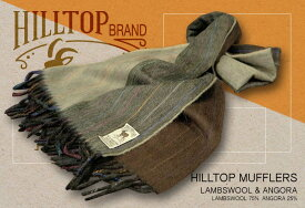 HILLTOP / ヒルトップ マフラー LAMBSWOOL & ANGORA MUFFLERS FAH 01343 B5 BEIGE BROWN ( ブラウン系切替ストライプ ) 【楽ギフ_包装】