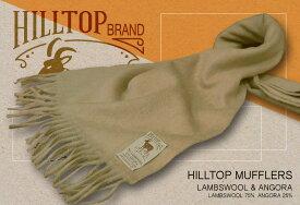 HILLTOP / ヒルトップ マフラー LAMBSWOOL & ANGORA MUFFLERS ( MUSHROOM / グレージュ系無地 ) 【楽ギフ_包装】