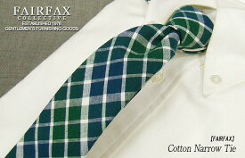 【 FAIRFAX/フェアファクス 】コットン ナロータイ ( ネイビー×グリーンチェック ) FANC-08 【楽ギフ_包装】【あす楽対応】