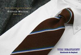 ■TRAD SALE!英国名門 【 STEPHEN WALTERS 】 ウール&シルク / ストライプネクタイ / S52749-05 【楽ギフ_包装】【あす楽対応】