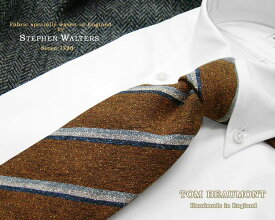 ■TRAD SALE!英国名門 【 STEPHEN WALTERS 】 シルクタイ / ストライプ / S58160-04 【楽ギフ_包装】【あす楽対応】