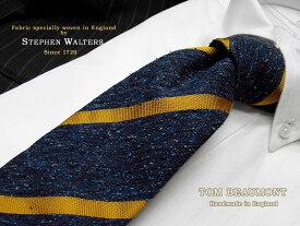 ■TRAD SALE!英国名門 【 STEPHEN WALTERS 】 シルクタイ / ストライプ / s59199-01 【楽ギフ_包装】【あす楽対応】