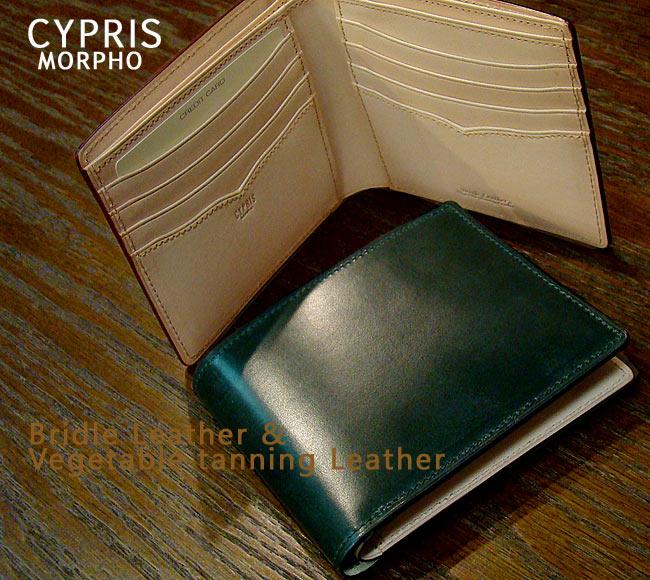 ★【プライスオフコーナー】 【キプリス/CYPRIS】■Bridle Leather/ブライドルレザー&ベジタブルタンニン 二つ折り財布(カード札入) 6522 (メンズ レザー ウォレット 革製)