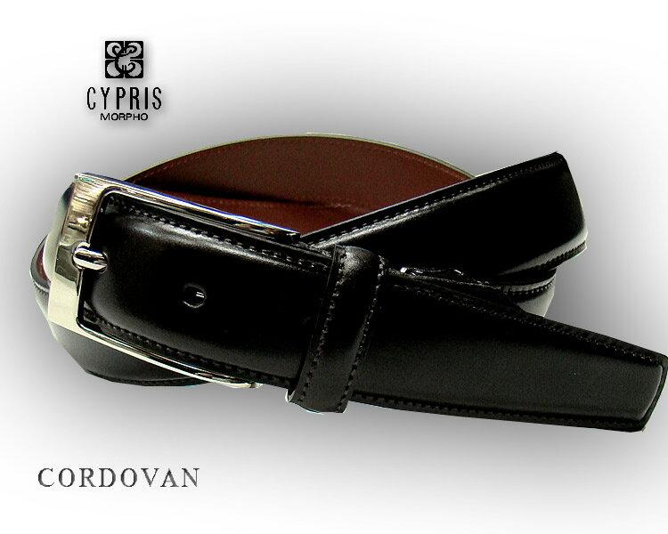 [ キプリス / CYPRIS ] ■コードバン・ベルト ( ブラック ) 0979-1 / コードバン ベルト 【楽ギフ_包装】【あす楽対応】