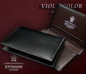 ○ETTINGER / エッティンガー VIOLA COLOR Collection●010 ●ビジティング・カードケース 143JR BLACK×INSIDE:VIOLA ( 別注/レザー/メンズ/名刺入れ/カードケース ) 【楽ギフ_包装】【あす楽対応】
