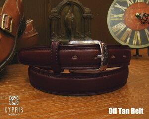 ■TRAD SALE![ CYPRIS / キプリス ] ■Oil Tan / オイルタンベルト ( チョコ ) 926-3 ( メンズ/チョコ・ブラウン系 ) 【楽ギフ_包装】【あす楽対応】