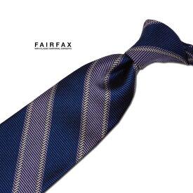 【 FAIRFAX / フェアファクス 】●パープル×ロイヤルブルー× オフホワイトストライプタイ( レジメンタルネクタイ ) ●( FAS-827 ) 【送料無料】【楽ギフ_包装】【あす楽対応】【送料込】