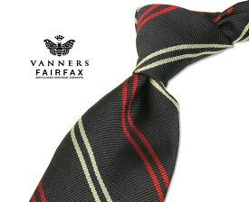 【 FAIRFAX / フェアファクス 】Vanners /バーナーズ(ヴァーナーズ) ( ストライプタイ ) ( レジメンタルネクタイ ) ( VAS-100 ) 【送料無料】【楽ギフ_包装】【あす楽対応】FAIRFAX(フェアファクス)ネクタイ【送料込】
