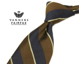 【 FAIRFAX / フェアファクス 】Vanners /バーナーズ(ヴァーナーズ) ( ストライプタイ ) ( レジメンタルネクタイ ) ( VAS-61 ) 【送料無料】【楽ギフ_包装】【あす楽対応】FAIRFAX(フェアファクス)ネクタイ