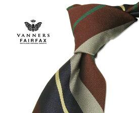 【 FAIRFAX / フェアファクス 】Vanners /バーナーズ(ヴァーナーズ) ( ストライプタイ ) ( レジメンタルネクタイ ) ( VAS-88 ) 【送料無料】【楽ギフ_包装】【あす楽対応】FAIRFAX(フェアファクス)ネクタイ【送料込】