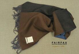 FAIRFAX / フェアファクス カシミヤマフラー FMM-32 (ダークブラウン×ブルー系色) 【楽ギフ_包装】【あす楽対応】