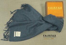 FAIRFAX / フェアファクス カシミヤマフラー fms-70 ( ブルー系千鳥柄 ) 【楽ギフ_包装】【あす楽対応】
