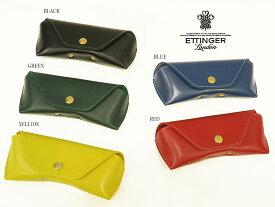 エッティンガー / ETTINGER ■●SPECTACLE CASE SP091SR レザーメガネケース ( 眼鏡入れ ) レザーグラスケース 【楽ギフ_包装】