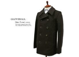 GLOVERALL / Slim PーCOAT スリム ピーコート [ 2140MM ]メンズ コート(ダークネイビー)