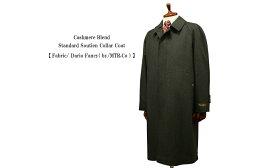MTR / Dario fancy / ダリオファンシー カシミヤブレンド・スタンダード・ウールステンカラーコート ( チャコールグレー ) 9503-08