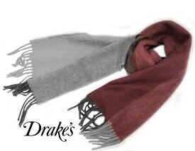 ■TRAD SALE!DRAKE'S / ドレイクス マフラー ( ワイン× 杢調ワイン× ミディアムグレー×ライトグレー ) 19752-005 【楽ギフ_包装】