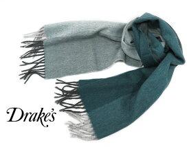 ■TRAD SALE!DRAKE'S / ドレイクス マフラー ( ターコイズブルー×杢調ターコイズブルー× ミディアムグレー×ライトグレー ) 19752-006 【楽ギフ_包装】