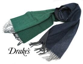 ■TRAD SALE!DRAKE'S / ドレイクス マフラー ( 濃紺× 杢調紺× グリーン×杢調グリーン ) 19752-003 【楽ギフ_包装】
