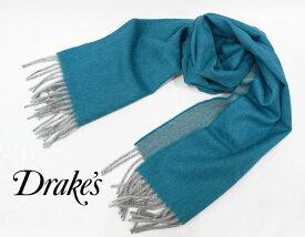 ■TRAD SALE!DRAKE'S / ドレイクス マフラー ( ターコイズブルー×ライトグレー) 19761-008 【楽ギフ_包装】