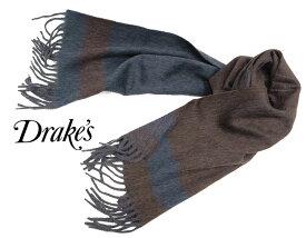 ■TRAD SALE!DRAKE'S / ドレイクス マフラー ( 濃紺×ダークブラウン地のボーダー柄 ) 19753-006【楽ギフ_包装】
