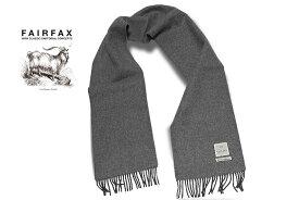 ■TRAD SALE!FAIRFAX / フェアファクス カシミヤマフラー FMM-38 ( グレー系/リバーシブル ) 【楽ギフ_包装】【あす楽対応】