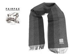 ■TRAD SALE!FAIRFAX / フェアファクス カシミヤマフラー FMS-077 ( グレー濃淡3色ストライプ ) 【楽ギフ_包装】【あす楽対応】