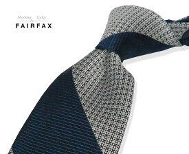 【 FAIRFAX / フェアファクス 】●ネイビーと白x黒織柄のストライプ( レジメンタルネクタイ ) ●( PO-FS123 ) 【楽ギフ_包装】【あす楽対応】【送料込】
