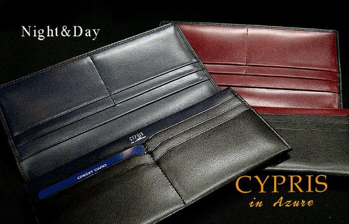 [ キプリス / CYPRIS in Azure ] ■Night & Day ( ナイト & デイ ) 長財布 ( ササマチ束入 ) 8540 ( ロングウォレット/革製/レザー/メンズ ) 【送料無料】【楽ギフ_包装】