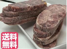 【送料無料】サーロイン ステーキ 1kg (牛脂注入加工肉)BBQ 焼肉