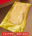 【最安値】ハンガリー産 フォアグラ ド カナール 約400-500g 丸ごと1個 Aグレード 記念日 誕生日 あす楽対応 50個まで1配送 業務用特価 テリーヌ 冷凍