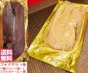 【送料無料】1セット 鴨肉 鴨ロース フォアグラ 食べ比べ フォアグラ丸ごと1個 マグレカナール1個 鴨のロッシー…