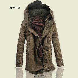 中綿ジャケット 暖かい 中綿入り 中綿コート ジャケット ダウンジャケット ブルゾン メンズ アウター 大きいサイズ 冬 送料無料