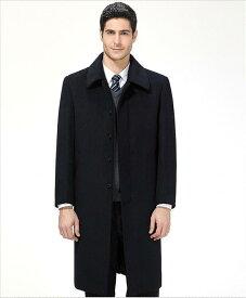 メンズ Pコート ピーコート ウール トップス スタイリッシュ アウター メンズファション メンズコート長袖 カジュアル 秋冬春防寒 着心地良い 上質 ロングコート 暖かい 快適