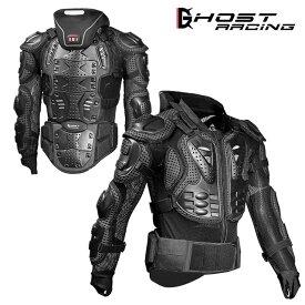 上半身用プロテクター ボディー ネック 脊椎 胸部 肩 肘 バイクジャケット エルボーガード レーシング防護用品 インナープロテクター