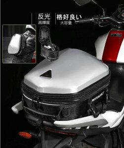 シートバッグ フルフェイスヘルメット収納 リュックサック ショルダーバッグ 手持ち バイク用 硬い素材 防雨 リアバッグ ツーリングバッグ ヘルメットバッグ 撥水 防水 固定ベルト付き 送