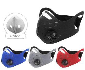 フェイスマスク ハーフマスク バイク用 オールシーズン フェイスガード ライディング 送料無料 男女兼用 メンズ レディース用
