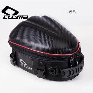 CUCYMA 1902 シートバッグ 小ぶり リュックサック ショルダーバッグ 手持ち バイク用 硬い素材 防雨 リアバッグ ツーリングバッグ ヘルメットバッグ 撥水 防水 固定ベルト付き 送料無料