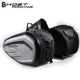 サイドバッグ バイク用鞄 ツーリングバッグ シートバッグ バイクバッグ オートバイ用