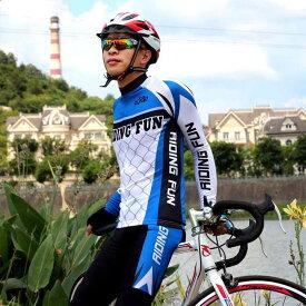 サイクルウエア 長裾上下セット セットアップ 男 女 長袖 ロング丈 秋冬 サイクルウェア 自転車ウェア サイクリング サイクルパンツ ジャージ メンズ レディース