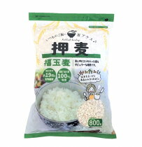 福玉麦(押麦)内容量800gいつものお米に混ぜて炊くだけで手軽に食物繊維たっぷり麦ごはん♪