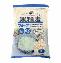 マルーブ(米粒麦)内容量800gいつものお米に混ぜて炊くだけで手軽に食物繊維たっぷり麦ごはん♪