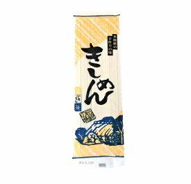 花いちもん麺 きしめん 乾麺250g×30把【ダンボール箱】1把あたり¥141