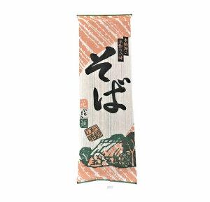 花いちもん麺 そば 乾麺 250g