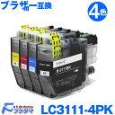 ブラザー 互換 インクカートリッジ LC3111-4PK 4色セット ICチップ付き 残量表示機能付 LC3111BK LC3111C LC3111M LC3111Y brother 互換インクカートリッジ