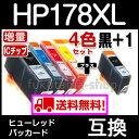 【HP178XL 4色セット+1本黒HP178XLBK ICチップ付 増量版 互換インクカートリッジ 】【残量表示機能付】HP178XLBK HP178XLY HP178XLM HP178XLC 【H