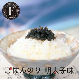 おにぎり お弁当 遠足 ピクニック のり あおさ 博多から直送 福太郎 ごはんのり明太子味