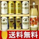 ビールメーカープレミアムビール ジュース