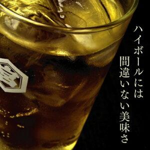 【地ウイスキー】サンピースウイスキー1800ml37度【三重県宮崎本店】