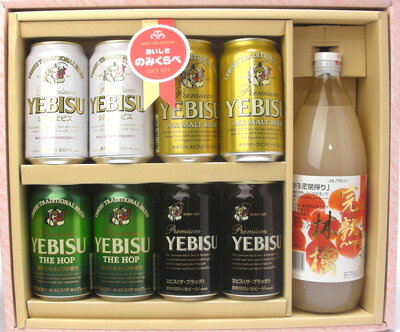 YA b【送料無料】シルクエビスが入った3種類のエビスビール&無添加りんごジュース飲み比べギフトセット【お中元】【ギフト】【セール】【楽ギフ_包装】【楽ギフ_のし】【楽ギフ_のし宛書】【smtb-tk】
